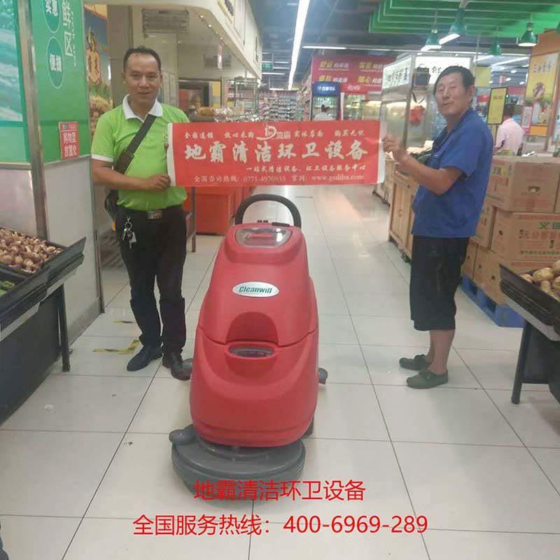 北海大型商场洗地机清洁|北海洗地机的配件有卖
